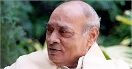 पूर्व प्रधानमंत्री नरसिम्हाराव की जन्म शताब्दी पर 'श्रद्धांजलि'