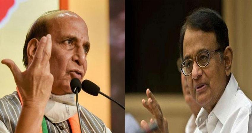 p chidambaram attack defence minister rajnath singh over his announcement pragnt