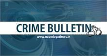 PM मोदी की हत्या की साजिश से लेकर छात्रा के साथ गैंगरेप तक, पढ़ें क्राइम की खबरें