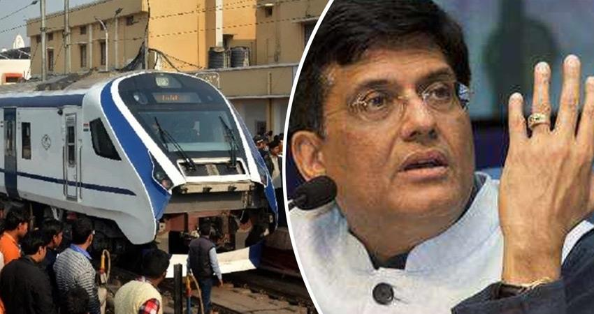 vande-bharat-express-breakdown-on-first-day-journey-know-reasons-piyush-goyal-on-target
