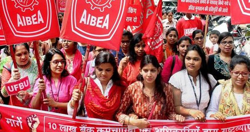 all india bank employees union will also be involved in trade unions general strike rkdsnt