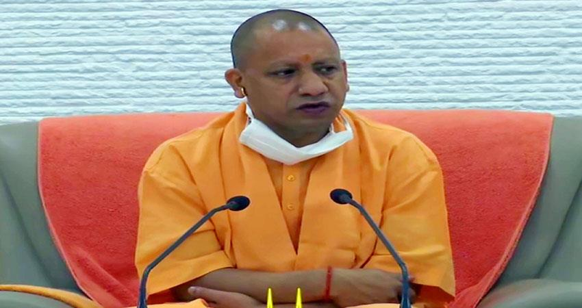 one lack more covid 19 beds in need in up says cm yogi adityanath vbgunt