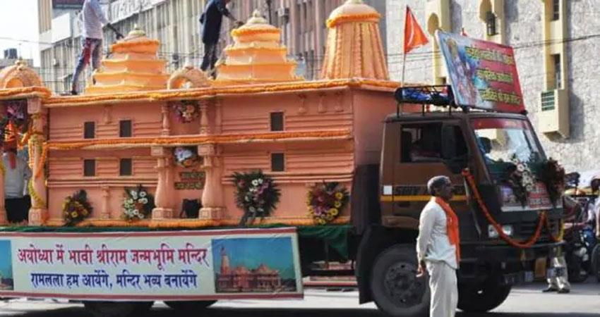 millions of devotees awaken after ayodhya dispute reaches supreme court
