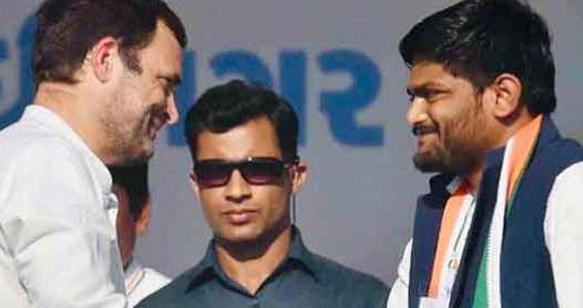 Hardik Patel set to strengthen foundation of Congress in Gujarat for 2022 elections rkdsnt