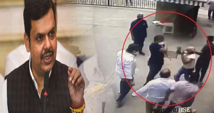 bjp devendra fadnavis angry on over attack on former navy officer pragnt