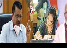 अरविंद केजरीवाल की PM मोदी से अपील, कहा- युवाओं के भविष्य के लिए उठाए ये कदम