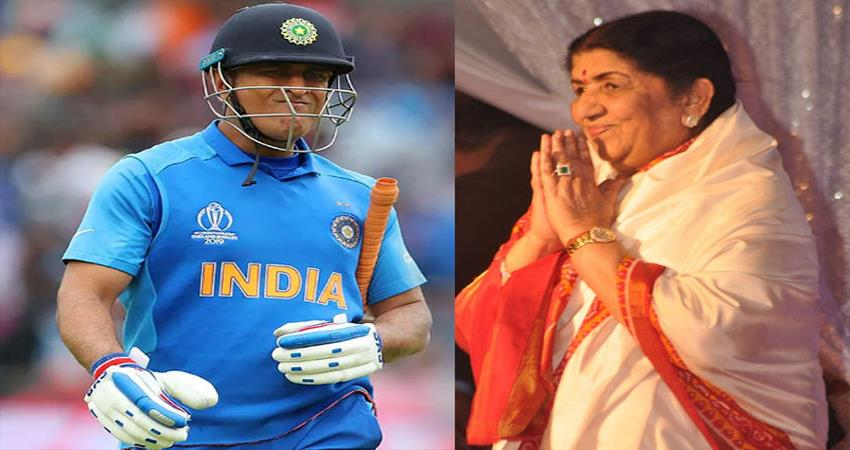 lata mangeshkar shares a song for team india, viral video