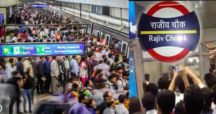 exit of rajiv chowk metro station will be closed on the evening of 31 december