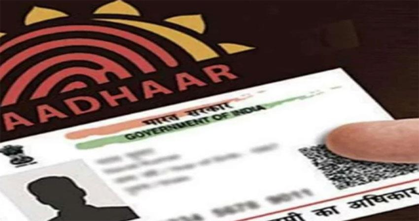 impeccable aadhar card will not be a hindrance in cash transfer