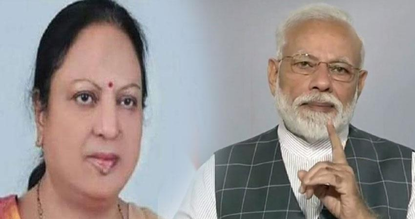 pm modi said death of kamal rani she played an important role in strengthening bjp pragnt