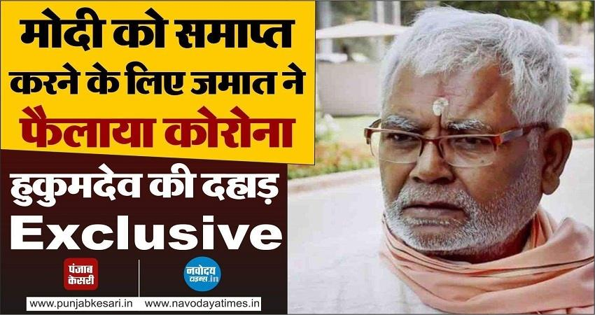 who did hukum dev yadav call a threat to pm modi listen to interesting interview  albsnt