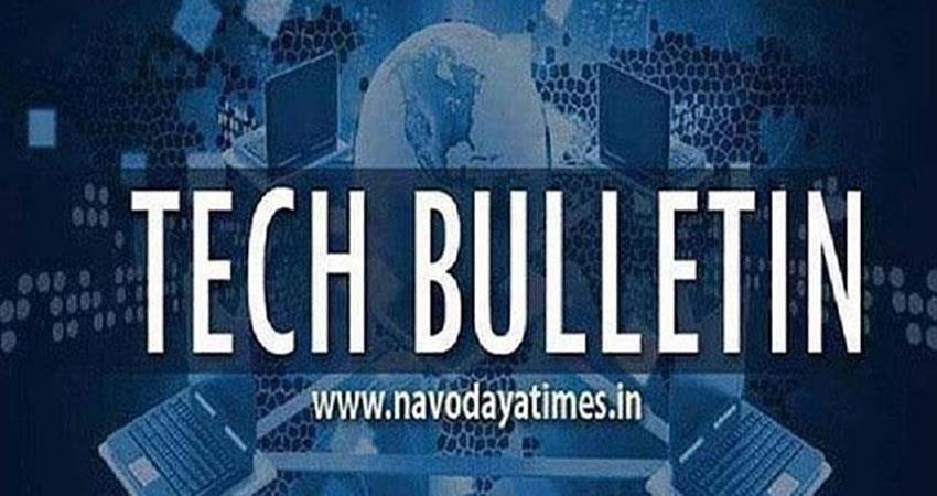 latest-tech-news-bulletin