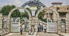 Jammu and Kashmir: उच्च न्यायालय ने जिला अदालतों में र्भितयों के लिए दी अधिसूचना वापस ली