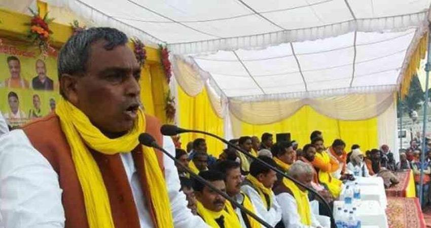 omprakash rajbhar says trying to form strong front against bjp in uttar pradesh rkdsnt