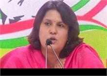 कांग्रेस की मांग- विदेश मंत्री जयशंकर, स्वास्थ्य मंत्री हर्षवर्धन को बर्खास्त करें पीएम मोदी
