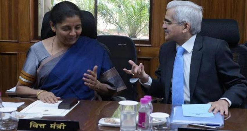 The finance minister reached the meeting of the RBI board the Governor will also be present