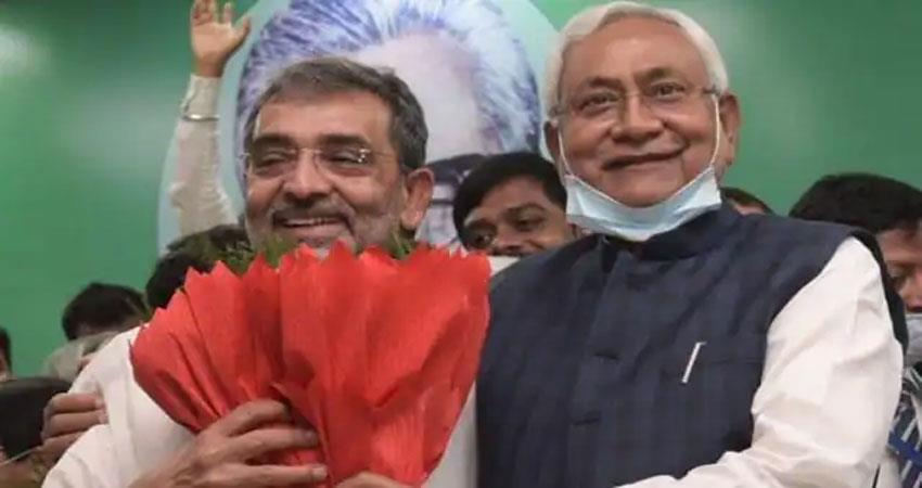 Upendra Kushwahas party merged with JDU Nitish Kumar welcomed ALBSNT