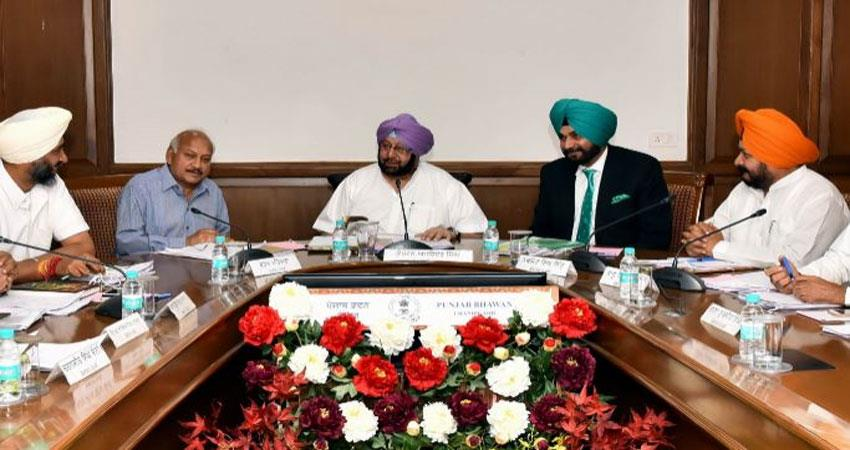 punjab cabinet takes decision special session to confirm 126th constitutional amendment