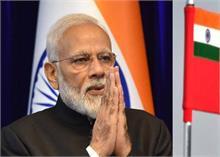 Army Day 2020 पर PM मोदी ने दी बधाई, कहा-  देश का गौरव है आर्मी