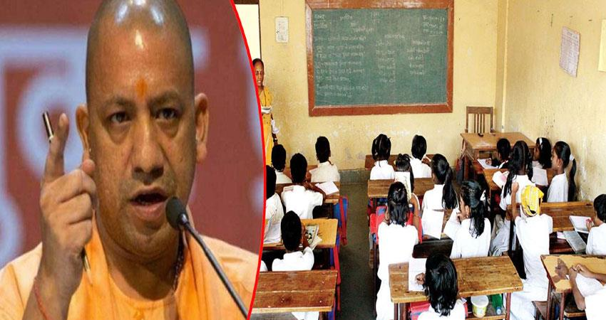 yogi government instructions close schools up to class eight by april 11 anjsnt