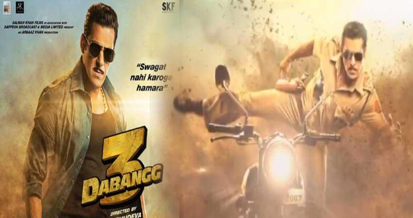 dabangg 3 trailer will be  launch today