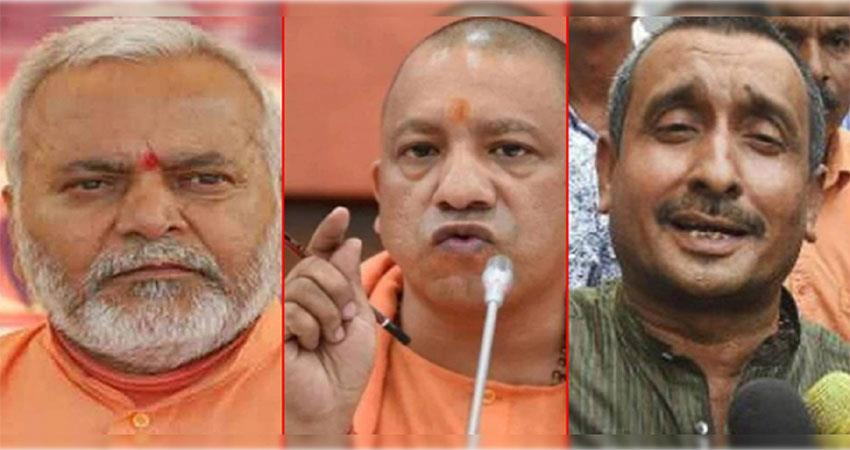 Chinmayanand and Kuldeep Singh Sengar tainted BJP water on Yogi governments claim