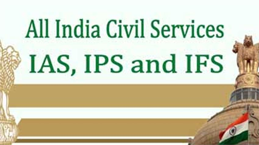 upsc declare civil services exams date know when pre and mains will be rkdsnt