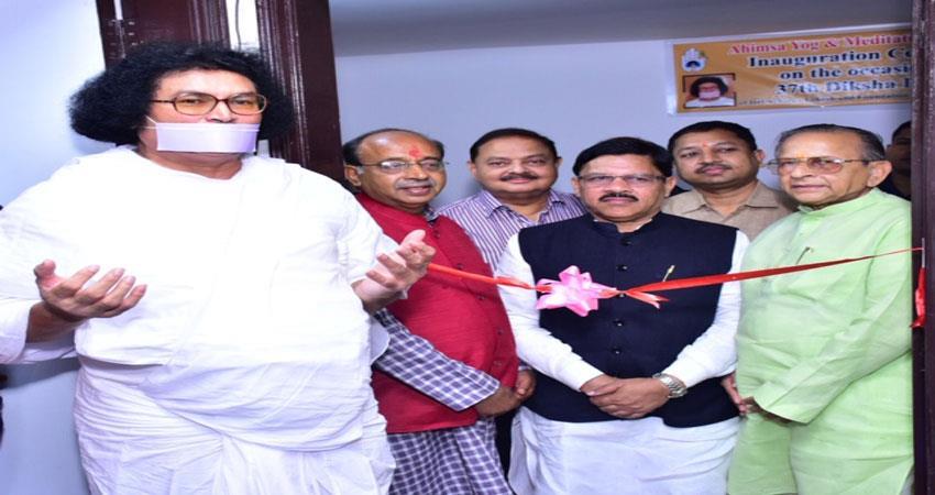 inauguration of ahimsa yoga and meditation center on acharya lokesh diksha day
