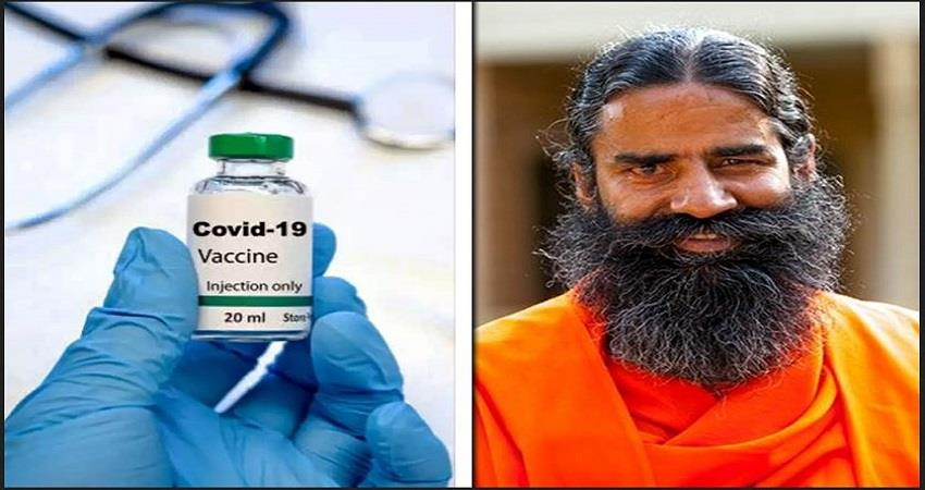 patanjali-says-it-has-launched-clinical-trials-to-treat-coronavirus-prsgnt