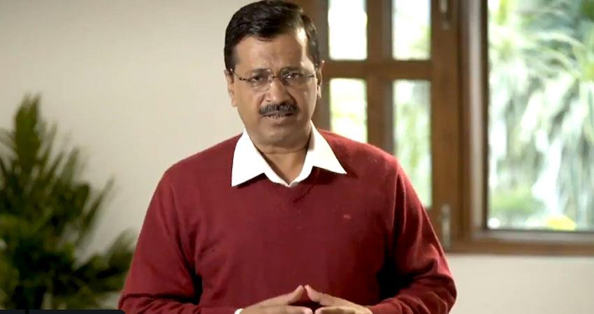arvind kejriwal aap jibe on bjp amit shah through video amid delhi assembly elections 2020