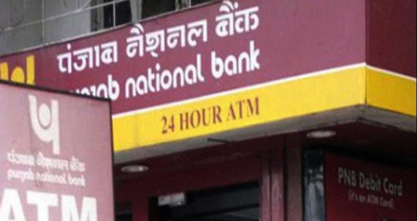 nirav-modi-scam-affected-punjab-national-bank-pnb-incurred-loss-of-rs-492-crore