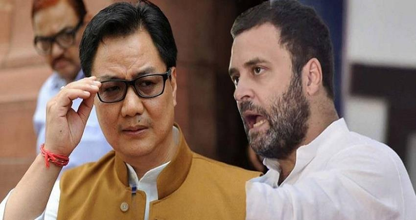 union-minister-kiren-rijiju-attacked-rahul-gandhi-says-this-men-prsgnt