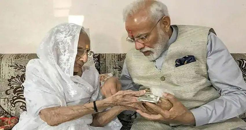 abuses were spoken to pm modis mother in a radio show know what people responded albsnt