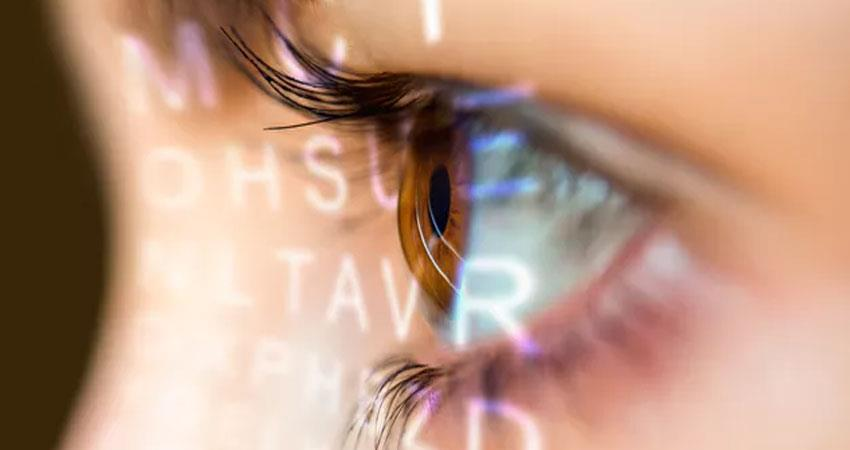 these-health-tips-will-help-you-to-increase-your-eyesight-problem