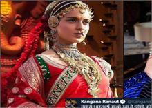 कंगना ने किया एक बड़ा ऐलान, जल्द लेकर आ रही हैं Manikarnika Returns