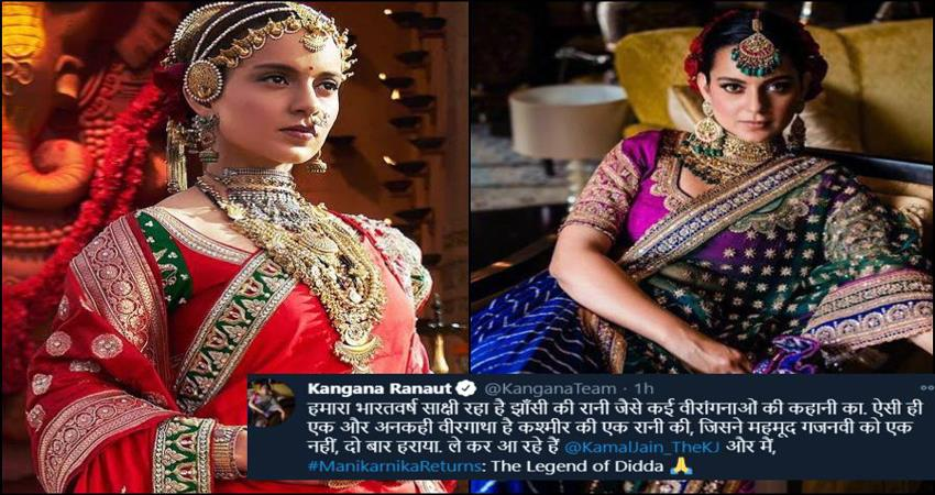 kangana ranaut next film manikarnika returns sosnnt