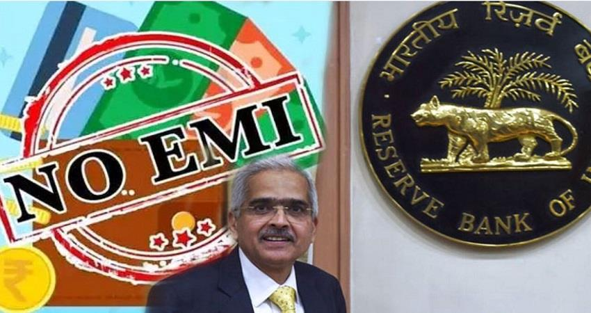 bank-customer-will-suffer-double-shock-for-not-paying-emi-for-six-months-rbi-prsgnt