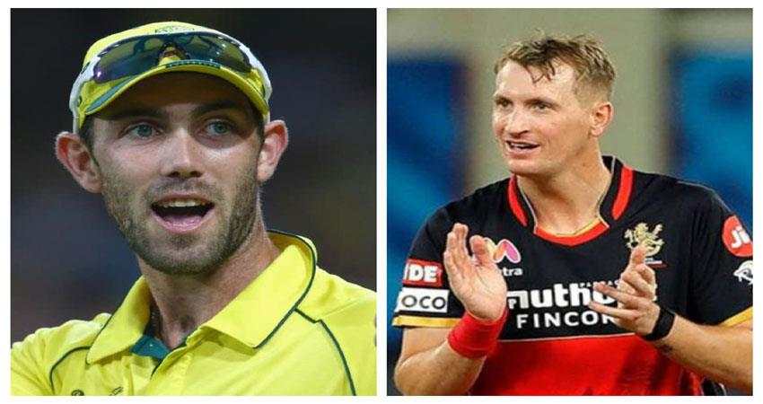 ipl-2021-mauris-and-maxwell-rained-money-at-auction-musrnt
