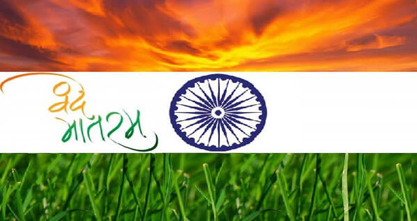 bollywood best patriotic songs on this independence day 2019 video