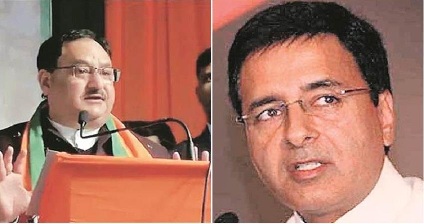 congress randeep surjewala rahul gandhi attack modi government bjp jp nadda pragnt
