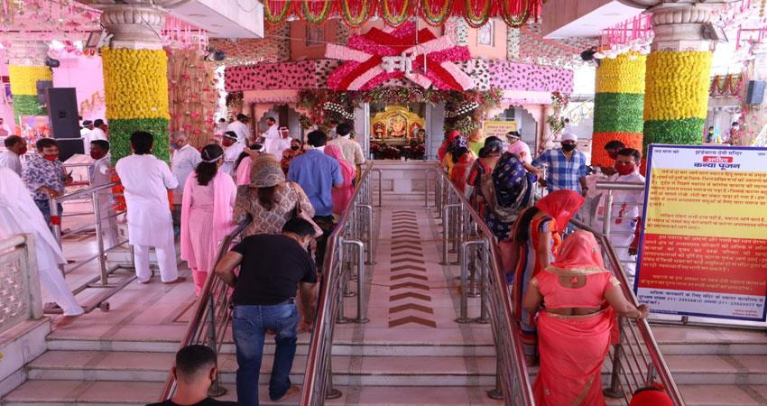 worship-of-mother-mahagauri-who-fulfills-wishes
