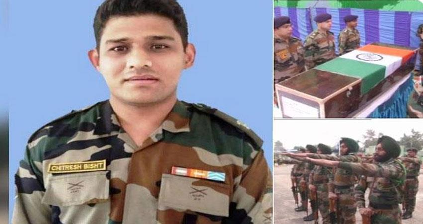 tribute-to-major-bisht-killed-in-ied-blast-in-rajouri-jammu-kashmir