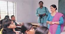 हिमाचल प्रदेश में लेक्चरर पद के लिए निकली बंपर भर्ती, ऐसे करें आवेदन