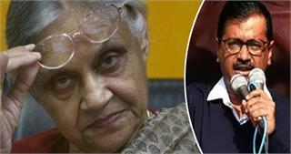 AAP ने किया कांग्रेस से गठजोड़ पर रुख साफ, फोकस में दिल्ली, पंजाब, हरियाणा