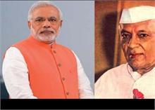 1962 में नेहरू और 2020 में मोदी, दोनों के फैसले एक लेकिन परिस्थितियां अलग!