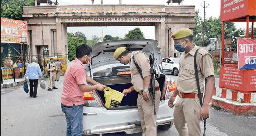 ban-on-the-gathering-of-five-people-in-ayodhya-city-seals-from-all-around-prsgnt