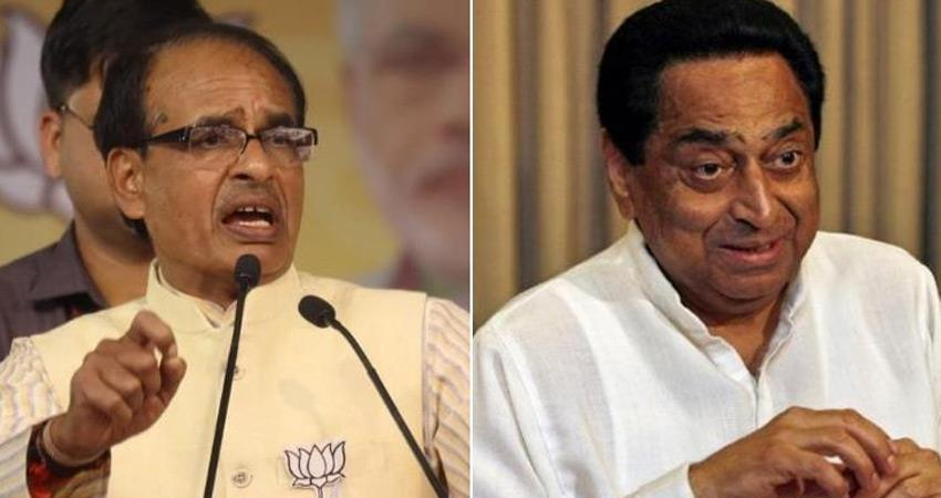 exit-poll-on-mp-by-elections-cm-shivraj-chouhan-met-bjp-party-leaders-rkdsnt