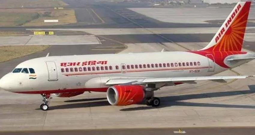 air india on bumper package of 2 lakhs apply this way