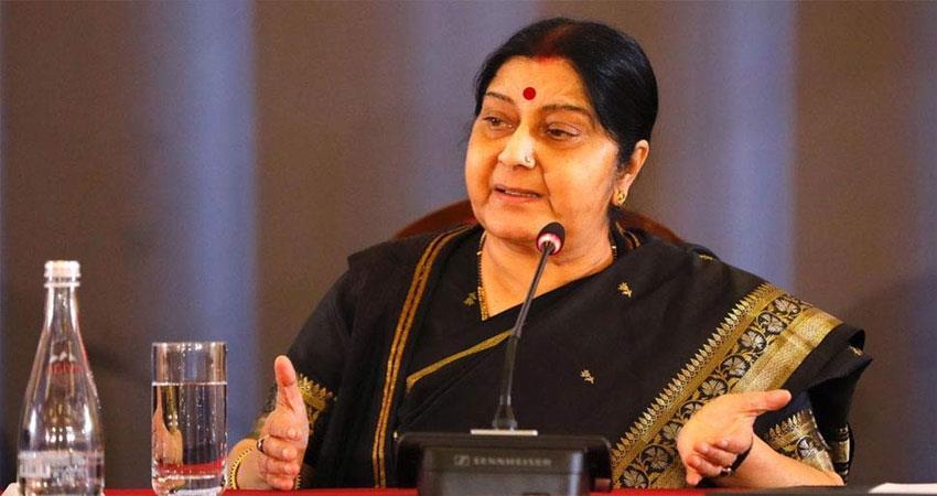 sushma-swaraj-said-india-become-a-center-of-education-in-world