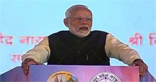 प्रयागराज: PM मोदी ने कुंभ मेले के कमान एवं नियंत्रण केन्द्र का उद्घाटन किया
